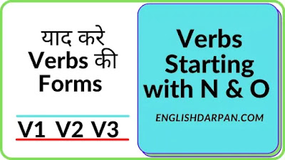 Verbs Starting with N