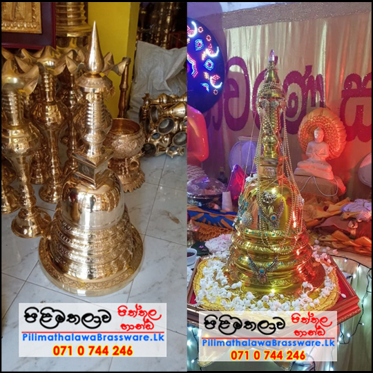 Gold Plated Brass Karaduwa - 3 feet - (Pagoda, Chaithya)  - අඩි 3 ක් උස රන් ආලේපිත කරඩු වහන්සේ