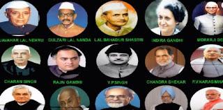 General Knowledge in Hindi - भारत के प्रधानमंत्री और राष्ट्रपति अब तक