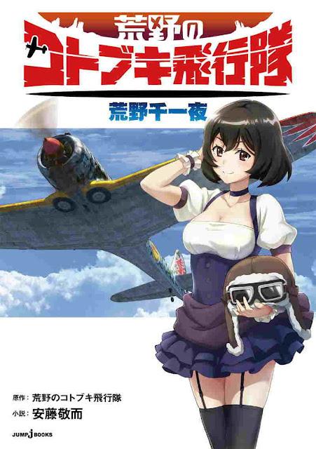 Anime Magnificent KOTOBUKI Mendapat Sekuel Novel di Bulan Juni