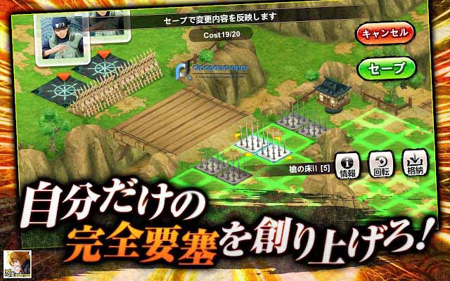 Download Boruto x Naruto: Borutage MOD APK News Version