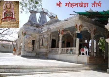 जैन मंदिर मोहनखेड़ा