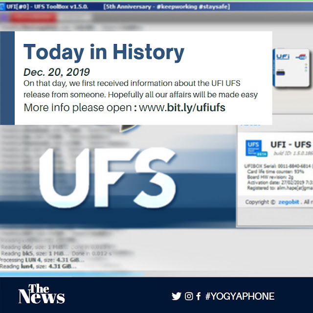 ufi+ufs+2019.jpg (640×640)