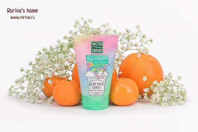 «Чистая Линия» Молочко для тела «Идеальная кожа» Boom! Collection: отзывы