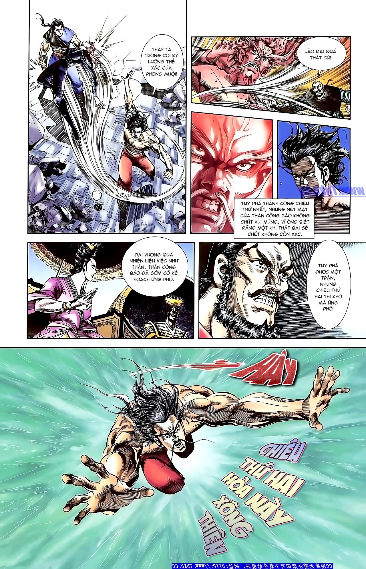 Cơ Phát Khai Chu Bản chapter 158 trang 15