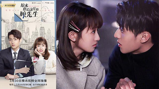 Download Hello Mr. Gu Sub Indo (Drama China 2021)