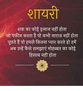 love status for husband ,happy status