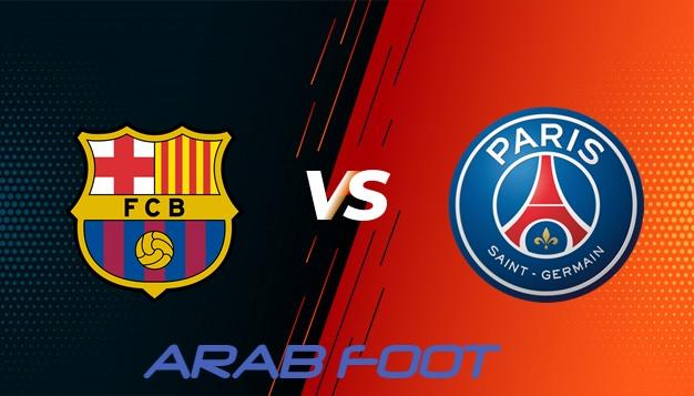 مشاهدة مباراة برشلونة وباريس سان جيرمان بث مباشر