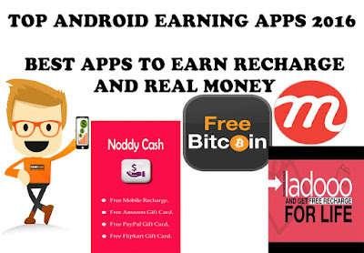2016 Top Best Highest Paying Android Apps for Earning | REAL CASH and RECHARGES