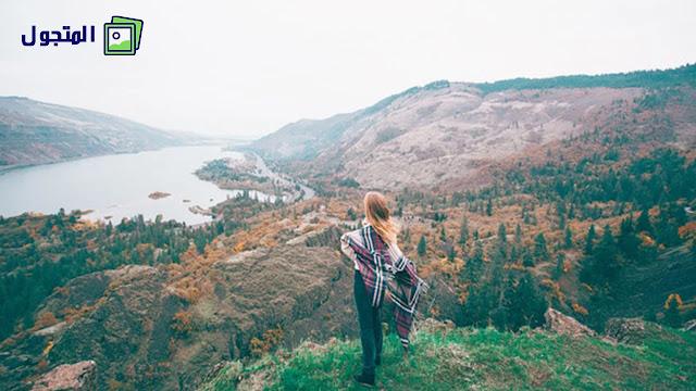 كيف تسافر بمفردك لأول مرة ؟