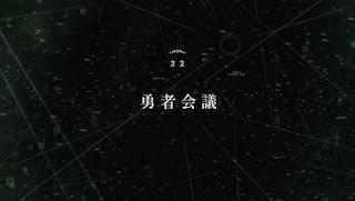Tate no Yuusha no Nariagari Episódio 22