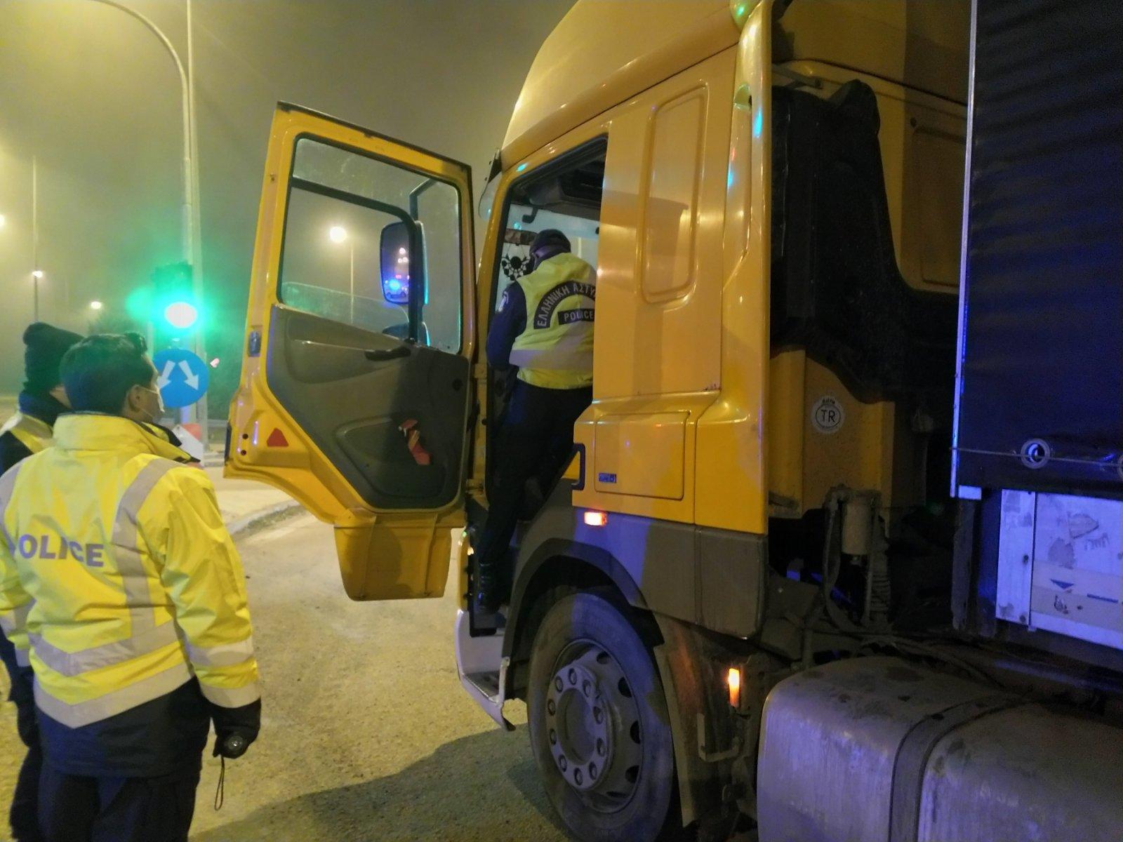 Θράκη: 72 φορτηγά με «πειραγμένους» ταχογράφους [ΦΩΤΟ]