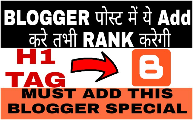 How to Add H1 Tag In Blogger Post | H1 Heading In Blogger