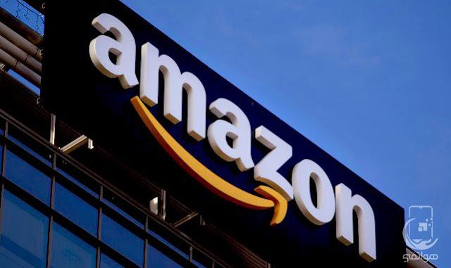 انتهاء سوق كوم الجديد Amazon.sa
