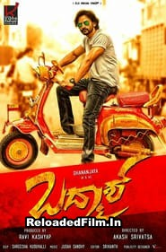 Badmaash (2016) Hindi Dubbed South Full Movie Download 1080p 720p 480p