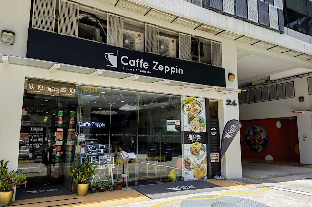 Caffe_Zeppin_Midview_City