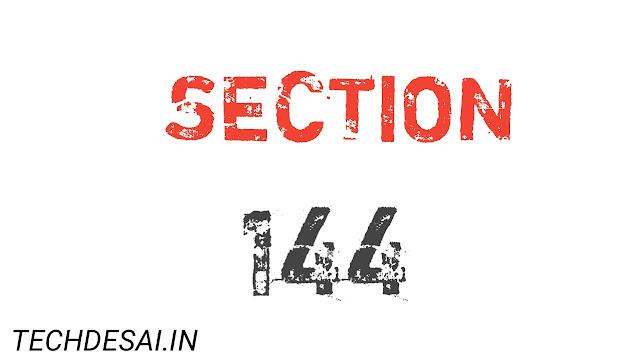 धारा 144 किसे कहते हैं-धारा 144 का अर्थ क्या होता है?