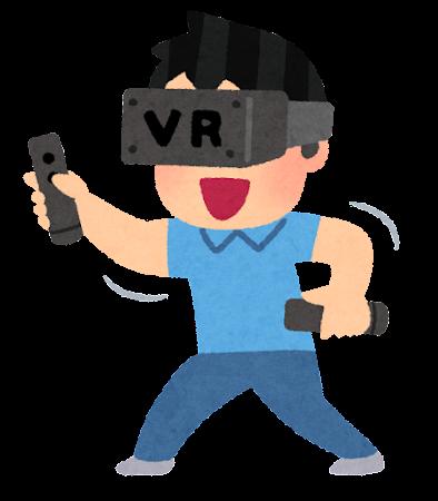 VRゲームをプレイする人のイラスト(モーションコントローラー)