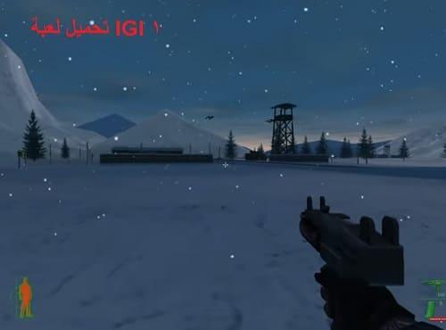 تحميل لعبة IGI 1 كاملة النسخة الاصلية