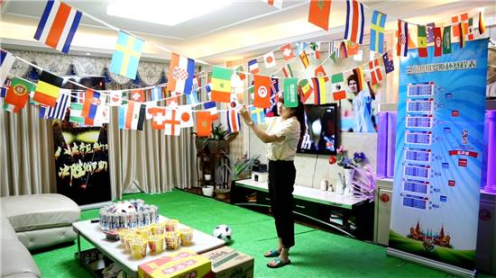 Woman creates World Cup themed living room for husband