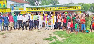 FB_IMG_1568717516760 आज ग्रामसभा खरुआव और हिताकपूरा पोखरा विधानसभा रसड़ा जनपद बलिया  में जन चौपाल कार्यक्रम