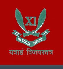 11th Gorkha Rifles Recruitment Procedure