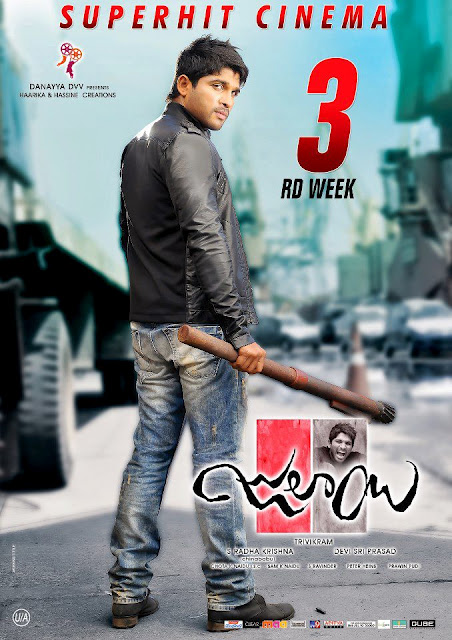 Julayi (Dangerous Khiladi) 2012 UNCUT 720p HEVC Esubs Dual Audio Hindi – Telugu – 800 MB