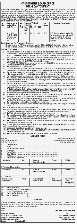 Junior Clerk Delhi Cantonment Board