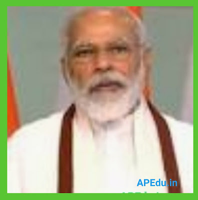 Prime Minister Narendra Modi to address the Nation