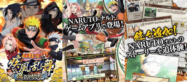 Naruto Shinobi Collection v2.6.0 Mod Apk (Mega Mod)1