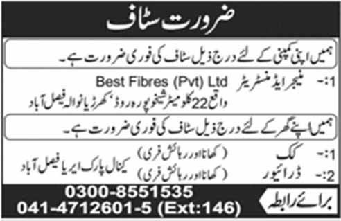 Jobs in Faisalabad in Best Fibers Private Limited for Manager, Cook, Driver