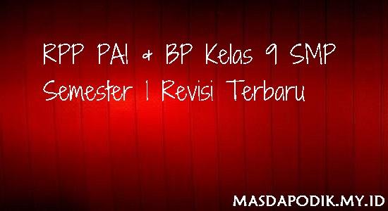RPP PAI & BP Kelas 9 SMP Semester 1 Revisi Terbaru