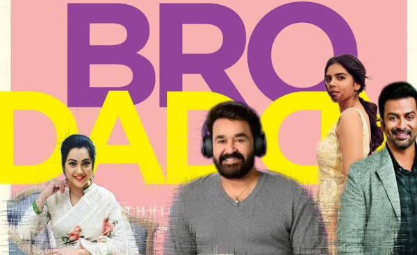 Bro Daddy full cast and crew - Check here the Bro Daddy Malayalam 2021 wiki, release date, wikipedia poster, trailer, Budget, Hit or Flop, Worldwide Box Office Collection.