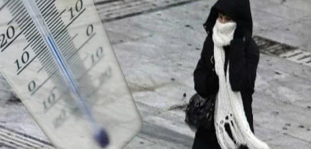 Καιρός:Χειμώνιασε για τα καλά...!! Αγρίεψε ο καιρός..!! Στους -1,4 βαθμούς η θερμοκρασία στη Κοζάνη..!!