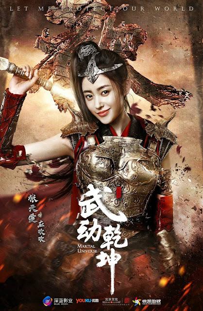 Crystal Zhang Martial Universe
