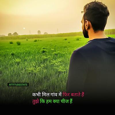 Desi Status in Hindi [ देसी स्टेटस ] | Best