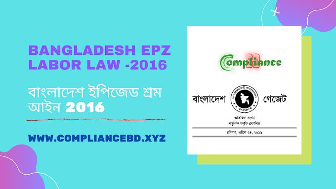 Bangladesh-EPZ-Labor-Law-April-2016 PDF
