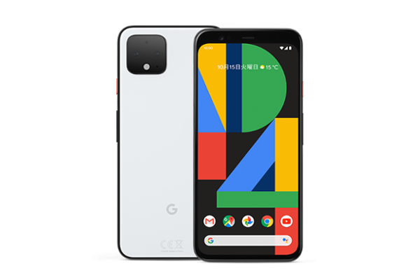 Google Pixel 4 and Pixel 4 XL with Snapdragon 855 and Motion Sense feature goes official