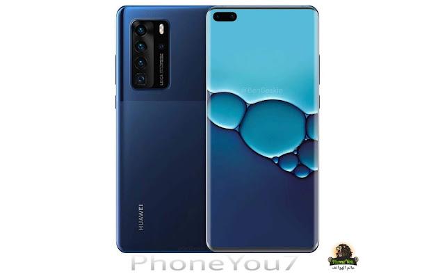 هواوى تعلن عن هاتفها القادم Huawei P40 Pro Premium - هواوى بى 40 برو بريميوم