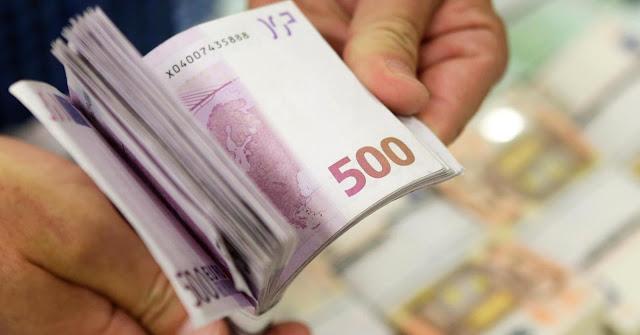 طريقة الحصول على قرض للاجئين في المانيا