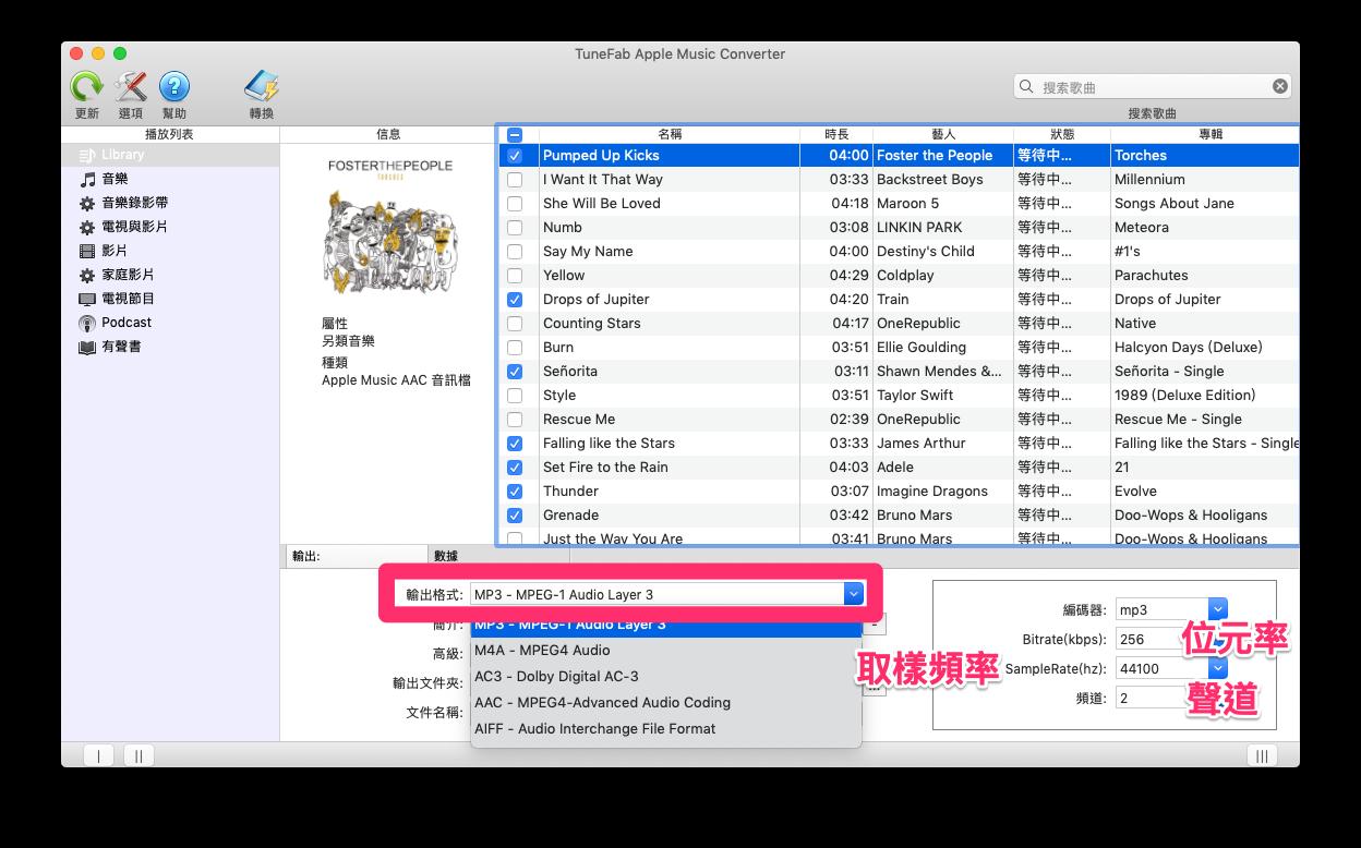 下載 Apple Music