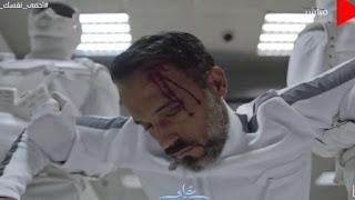الحلقة الثانية من  مسلسل النهاية بطولة الفنان المصري يوسف الشريف