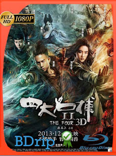 Si da ming bu 3 (The Four 3) (2014) BDRIP1080pLatino [GoogleDrive] SilvestreHD