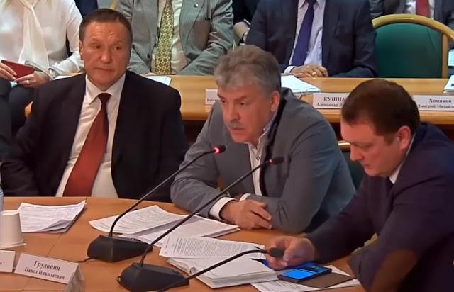 В чем слабые стороны программы развития с/х, разработанной Правительством РФ по мнению Грудинина