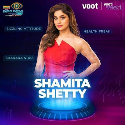 Shamita Shetty Bigg boss ott