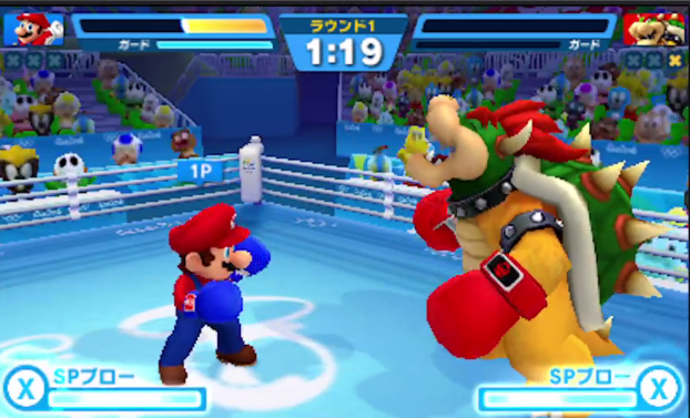 Bowser boxing Mario & Sonic at the Rio 2016 Olympic Games 3DS