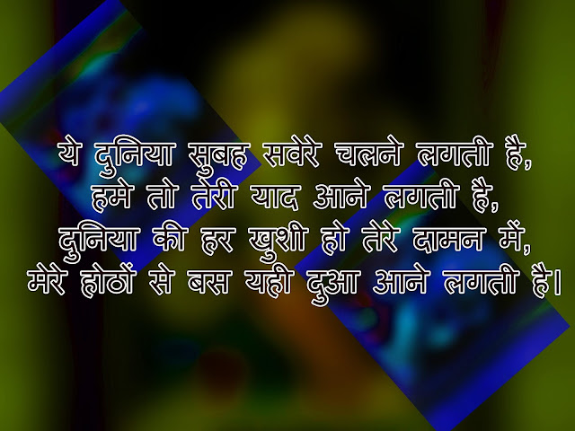 motivational in hindi meaning