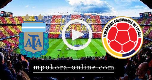 نتيجة مباراة كولمبيا والارجنتين كورة اون لاين 09-06-2021 تصفيات كأس العالم