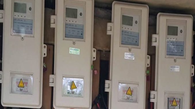 Nigerian Government Says Consumers Will Be Refunded For Meter Payment