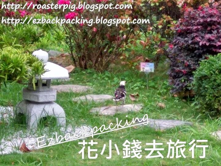 九龍城花圃